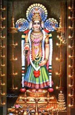 Шри Махатрипурасундари аштоттара-шатанамавали